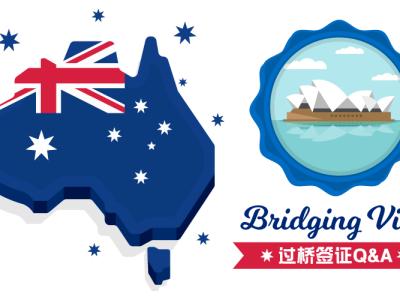 【签证小知识】过桥A&B,你弄明白了吗?