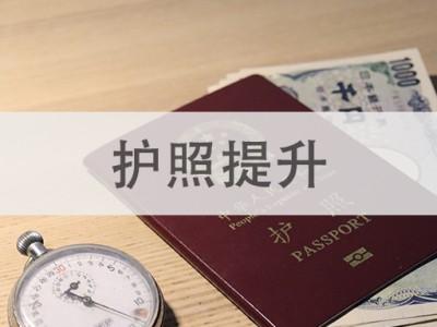 中国护照提升回Level 1,简直是重大利好。