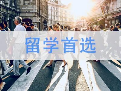 疫情之下的澳洲,仍然是中国学生的留学首选之地!